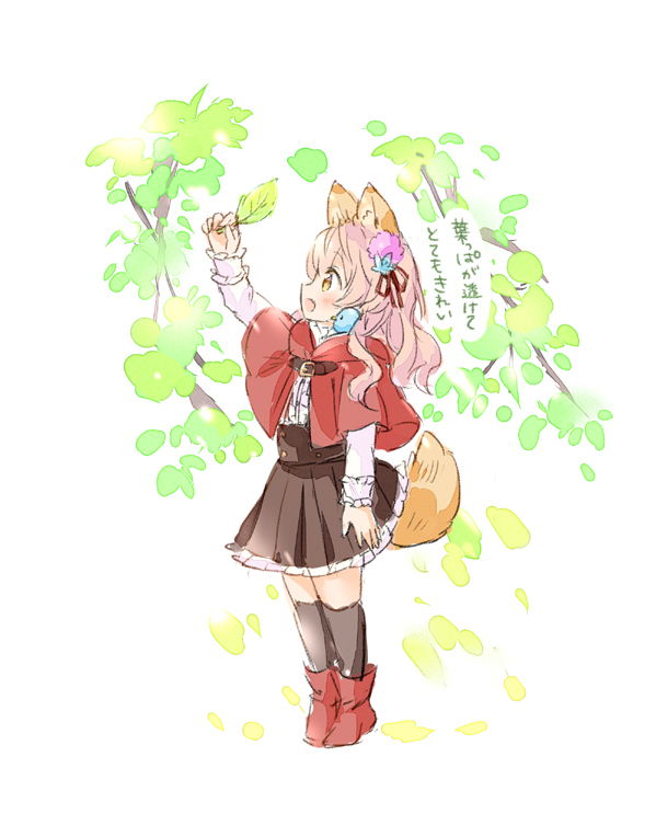 1girl :d animal animal_ear_fluff animal_ears animal_on_shoulder arm_up bangs bird bird_on_shoulder black_legwear black_skirt blue_flower bluebird blush boots brown_eyes capelet commentary_request flower frilled_skirt frills full_body hair_flower hair_ornament hair_ribbon holding holding_leaf hood hood_down hooded_capelet kneehighs leaf long_hair long_sleeves looking_away open_mouth original pink_flower pink_hair pleated_skirt profile red_capelet red_footwear red_ribbon ribbon shirt skirt sleeves_past_wrists smile solo standing tail translation_request tree_branch wataame27 white_background white_shirt wolf-chan_(wataame27) wolf_ears wolf_girl wolf_tail