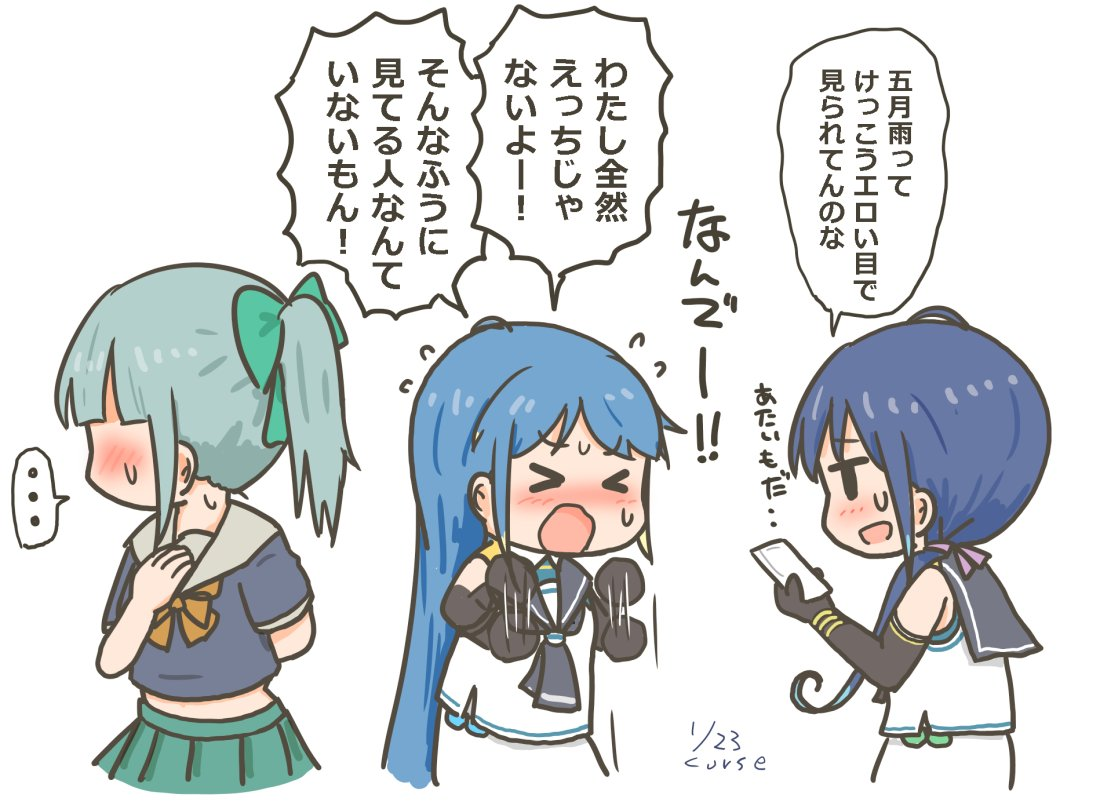 >_< 3girls bangs black_gloves black_legwear black_shirt blue_hair bow closed_eyes commentary_request curse_(023) elbow_gloves gloves gradient_hair green_skirt grey_hair grey_sailor_collar hair_bow kantai_collection long_hair low_twintails multicolored_hair multiple_girls open_mouth ponytail ribbon sailor_collar samidare_(kantai_collection) school_uniform serafuku shirt simple_background skirt sleeveless sleeveless_shirt suzukaze_(kantai_collection) swept_bangs tantrum translation_request twintails very_long_hair white_background yuubari_(kantai_collection)