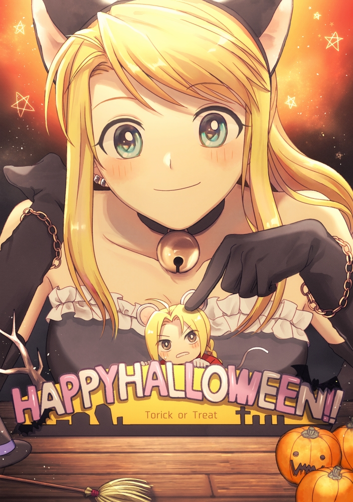 animal_ears bangs bell bell_collar black_gloves black_hairband blonde_hair blue_eyes blush bracelet braided_ponytail broom cat_ears chain closed_mouth collar collarbone edward_elric elbow_gloves eyebrows_visible_through_hair fake_animal_ears fullmetal_alchemist gloves hair_intakes hairband happy_halloween jewelry long_hair looking_down nanase_(7749222) ponytail pumpkin shiny shiny_hair sleeveless smile striped swept_bangs trick_or_treat winry_rockbell
