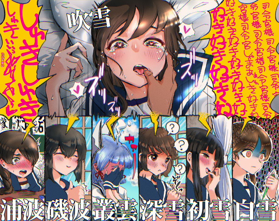 /\/\/\ 6+girls ? bangs bed_sheet black_gloves black_hair blank_stare blue_sailor_collar blue_sky blunt_bangs blush brown_eyes brown_hair chalkboard closed_eyes closed_mouth clouds commentary covering_face crying crying_with_eyes_open curtains day empty_eyes eyebrows_visible_through_hair fingernails fubuki_(kantai_collection) gloves hair_between_eyes hair_ribbon hatsuyuki_(kantai_collection) headgear heart heart-shaped_pupils holding holding_pencil indoors isonami_(kantai_collection) jules_(harapecora) kantai_collection long_hair looking_at_viewer mechanical_pencil miyuki_(kantai_collection) motion_lines multiple_girls murakumo_(kantai_collection) pale_face partly_fingerless_gloves pencil pillow red_ribbon ribbon sailor_collar school_uniform serafuku shirayuki_(kantai_collection) short_eyebrows short_hair short_sleeves sidelocks silver_hair sky smile smoke speech_bubble spoken_heart spoken_question_mark sweat sweating_profusely symbol-shaped_pupils tears thumbs_up translated tress_ribbon twitter_username upper_body uranami_(kantai_collection) white_hair window