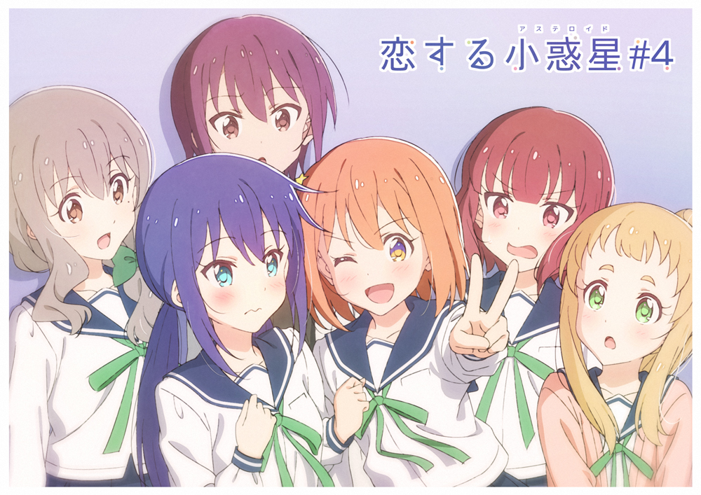 3: 6+girls :d :o ;d aqua_eyes bangs blonde_hair blue_background blue_hair blue_sailor_collar blue_skirt blunt_bangs border bow breast_pocket brown_eyes cardigan clenched_hand closed_mouth collarbone copyright_name d: dark_blue_hair dot_nose endou_yuki episode_number eyebrows eyebrows_visible_through_hair eyes_visible_through_hair foreshortening from_side furrowed_eyebrows gradient gradient_background green_bow green_eyes green_neckwear green_ribbon grey_hair hair_between_eyes hair_bow hair_bun hair_ornament hand_up hands_up inose_mai key_kun koisuru_asteroid konohata_mira lavender_background light_brown_eyes locked_arms long_hair long_sleeves looking_at_another looking_at_viewer looking_up low_twintails manaka_ao mole mole_under_eye morino_mari multiple_girls navy_blue_sailor_collar navy_blue_skirt neck_ribbon one_eye_closed open_cardigan open_clothes open_mouth orange_hair outstretched_arm pink_cardigan pink_eyes pleated_skirt pocket purple_hair raised_eyebrows redhead ribbon sailor_collar sakurai_mikage school_uniform serafuku shiny shiny_hair shirt short_hair side_ponytail sidelocks simple_background skirt smile star star_hair_ornament sweat tareme thick_eyebrows tsurime twintails upper_body v v-shaped_eyebrows wavy_hair wavy_mouth white_border white_shirt windowboxed yellow_eyes