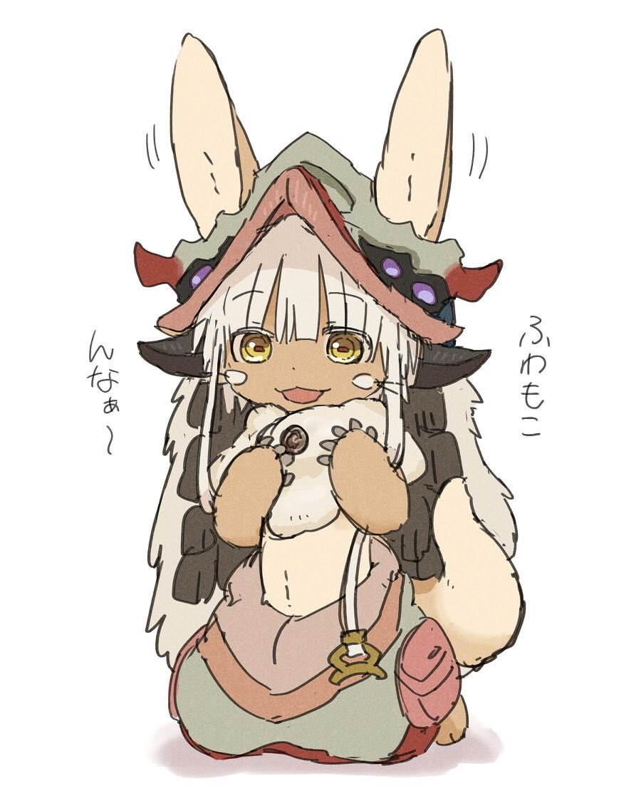1other androgynous animal_ears blush eyebrows_visible_through_hair full_body furry kawasemi27 long_hair looking_away made_in_abyss nanachi_(made_in_abyss) parted_lips simple_background smile solo tail translation_request whiskers white_background white_hair yellow_eyes