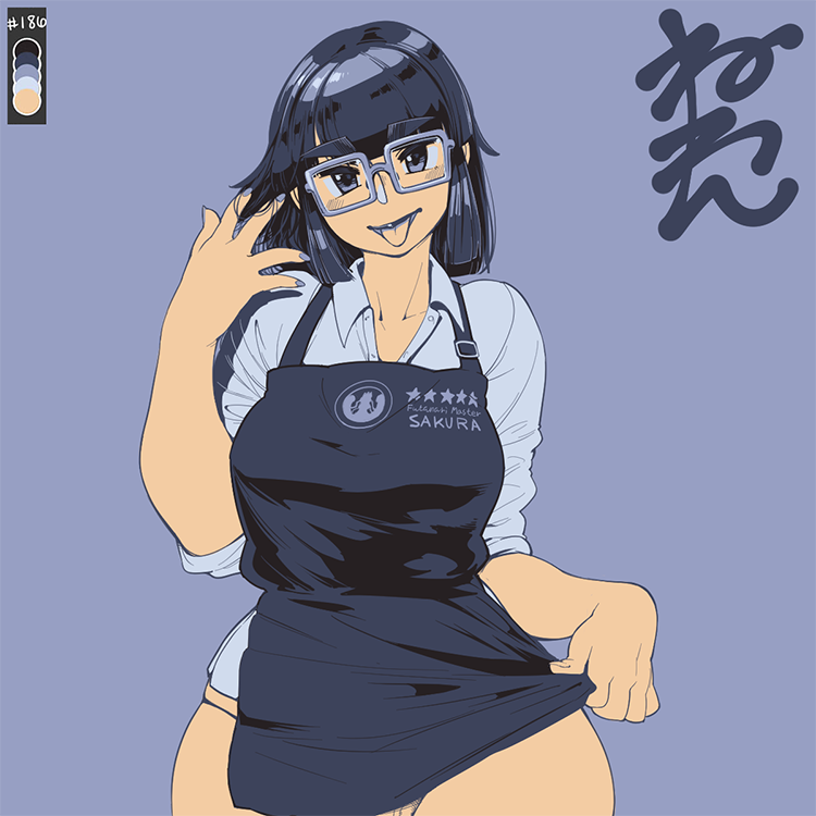 1girl apron apron_lift character_name collared_shirt color_guide cowboy_shot eyebrows_visible_through_hair hand_in_hair holding limited_palette looking_at_viewer medium_hair neone original purple_background purple_nails sakura_(neone) shadow shirt simple_background solo