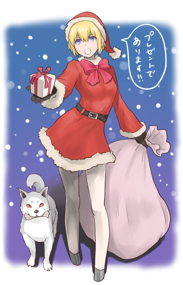 1girl aegis_(persona) android blonde_hair blue_eyes bow breasts christmas koromaru looking_at_viewer open_mouth persona persona_3 ribbon robot_joints short_hair