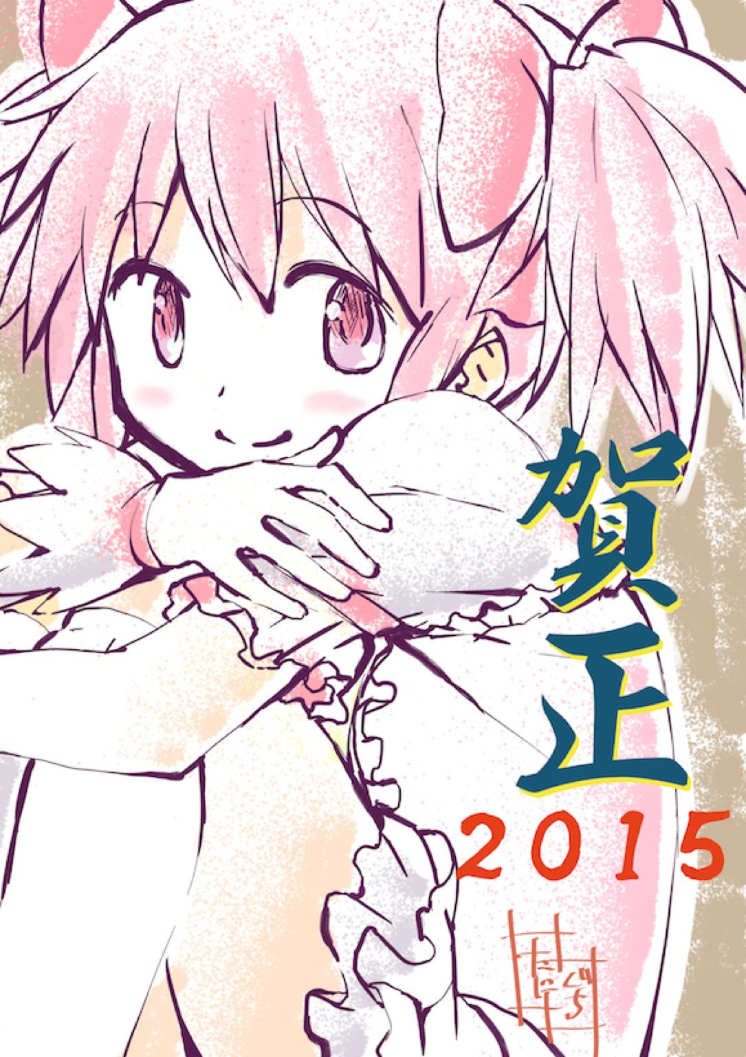 1girl 2015 bare_legs beige_background blush breasts close-up closed_mouth commentary_request crossed_arms dot_nose eyebrows_visible_through_hair frilled_skirt frilled_sleeves frills gloves hair_between_eyes hair_ribbon happy highres kaname_madoka knees_to_chest leg_hug looking_away magical_girl mahou_shoujo_madoka_magica pink_eyes pink_hair pink_ribbon pink_theme puffy_short_sleeves puffy_sleeves ribbon short_sleeves short_twintails signature simple_background sitting skirt small_breasts smile solo taniguchi_jun'ichirou thighs translation_request twintails upper_body white_gloves white_skirt