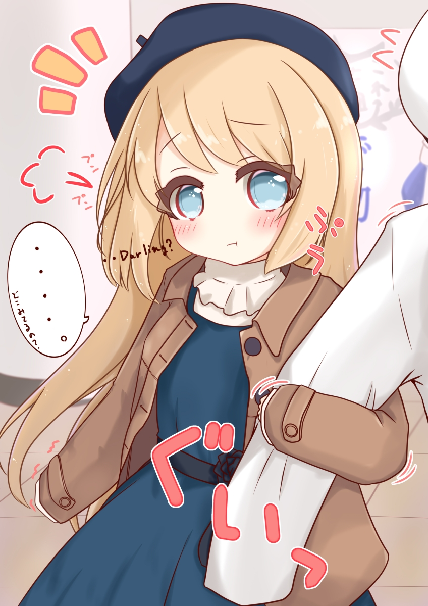 ... /\/\/\ 1girl 1other :t alternate_costume arm_hug bangs beret black_flower black_rose blonde_hair blue_dress blue_eyes blue_headwear blush brown_jacket closed_mouth commentary_request dress english_text eyebrows_visible_through_hair flower flying_sweatdrops hat highres jacket jervis_(kantai_collection) kantai_collection long_hair long_sleeves looking_at_viewer notice_lines open_clothes open_jacket pout ridy_(ri_sui) rose sleeves_past_wrists spoken_ellipsis translated very_long_hair