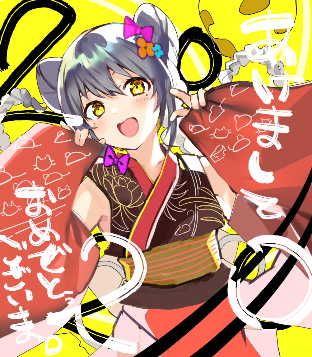 1girl 2020 animal_ears arms_up blush collarbone eyebrows_visible_through_hair fanbox_reward flower grey_hair hair_flower hair_ornament konbu_wakame long_sleeves looking_at_viewer mole mole_under_eye mouse_ears mouse_tail open_mouth original paid_reward short_hair smile solo tail translated yellow_eyes