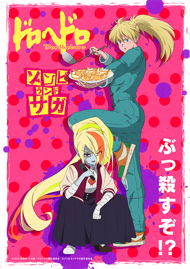 2girls bandaged_arm bandages black_skirt blonde_hair blue_eyes blue_skin commentary_request copyright_name crossover dorohedoro dumpling eyes_visible_through_hair facial_scar food green_hair hair_over_one_eye high_ponytail jacket jiaozi jumpsuit ladle letterman_jacket long_hair long_skirt looking_at_viewer microphone multicolored_hair multiple_girls nikaidou_(dorohedoro) nikaidou_saki official_art orange_hair pink_background plate pleated_skirt polka_dot polka_dot_background red_eyes scar shoes skirt sneakers squatting streaked_hair translation_request zombie zombie_land_saga
