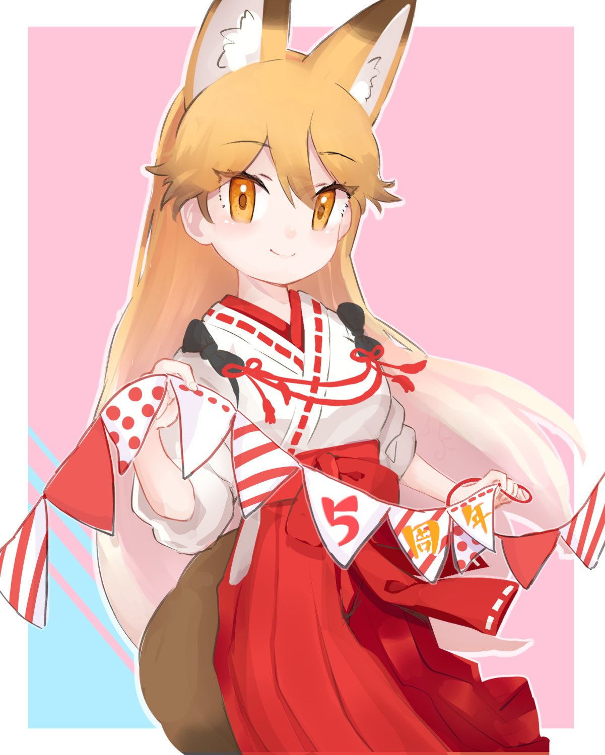 1girl alternate_costume animal_ears black_bow bow brown_hair commentary_request extra_ears eyebrows_visible_through_hair ezo_red_fox_(kemono_friends) fox_ears fox_girl fox_tail hakama highres japanese_clothes kemono_friends long_hair miko multicolored_hair orange_eyes orange_hair pants red_pants shirt smile solo streamers tail tatsuno_newo translation_request white_hair white_shirt