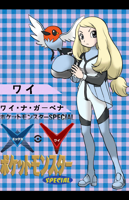 1girl bird blonde_hair character_name closed_mouth copyright_name fletchling flying frown headwear_removed holding laren_lion long_hair looking_at_viewer low-tied_long_hair pokemon pokemon_special serious sky_trainer_uniform standing tied_hair y_na_gaabena