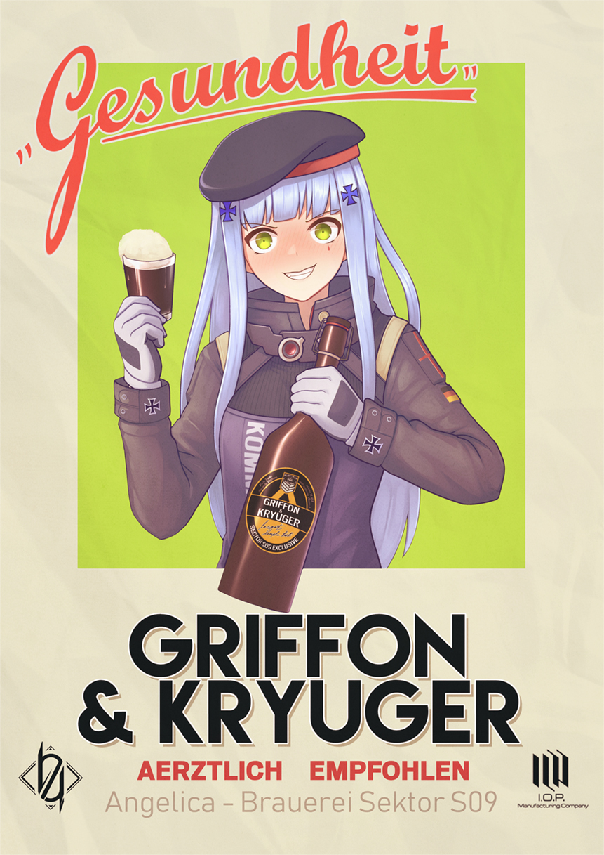1girl alcohol beer black_headwear blush bottle breasts cup drinking_glass drunk girls_frontline gloves green_eyes grey_hair grin hat highres hk416_(girls_frontline) holding holding_bottle holding_cup iron_cross jacy long_hair long_sleeves looking_at_viewer medium_breasts parted_lips smile solo teeth translation_request white_gloves