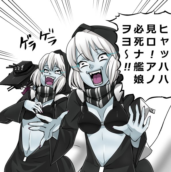 1girl black_eyes blue_skin breasts commentary_request emphasis_lines hood hoodie kantai_collection laughing medium_breasts o-ring o-ring_top open_mouth re-class_battleship scarf shinkaisei-kan smile solo striped striped_scarf tail tears translation_request white_hair yohei_(pizzadev)