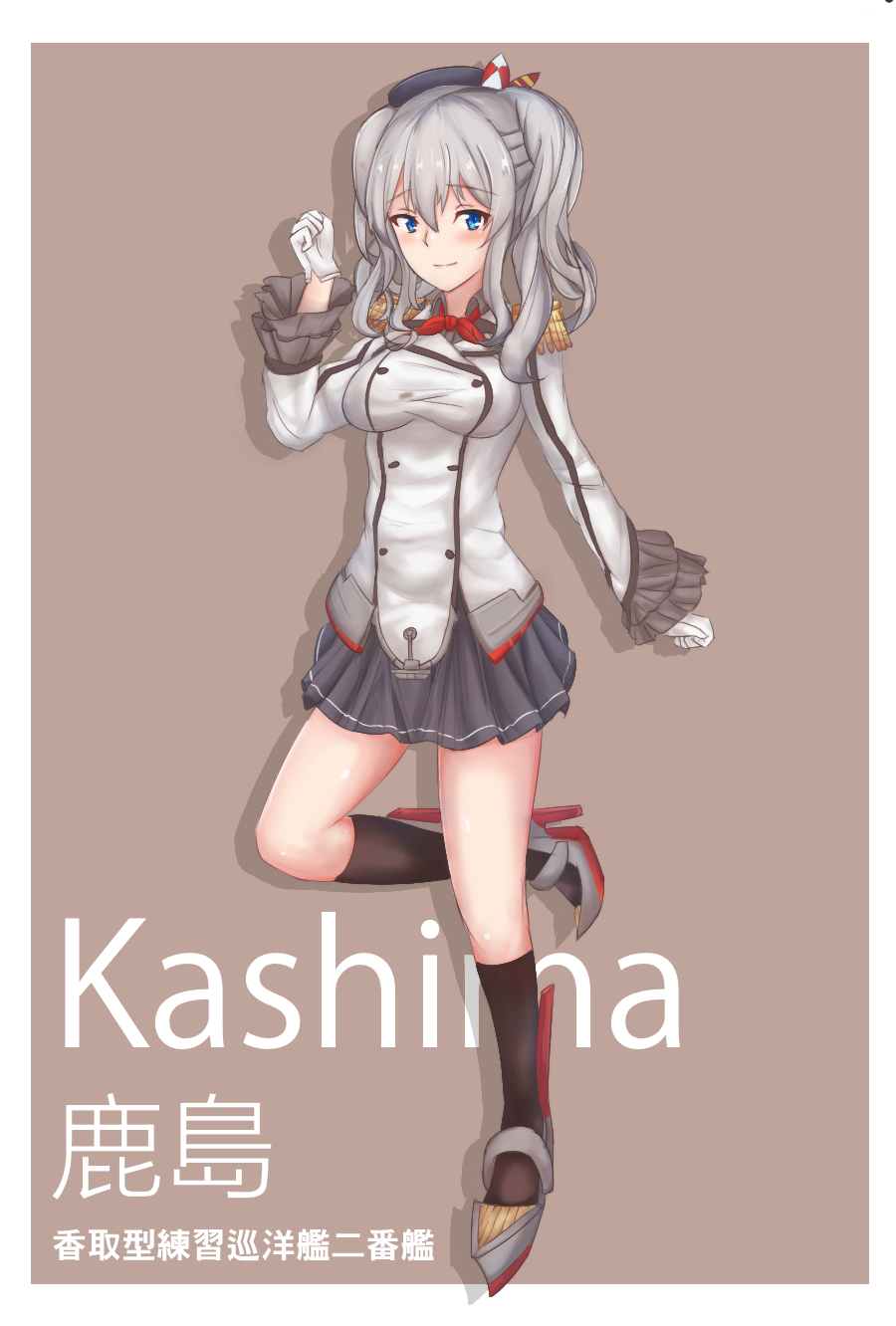 1girl black_legwear black_skirt blue_eyes border breasts brown_background character_name double-breasted epaulettes frilled_sleeves frills gloves hat highres kantai_collection kashima_(kantai_collection) kneehighs looking_at_viewer medium_breasts red_ribbon ribbon rigging saucer silver_hair skirt smile solo thighs two_side_up uniform white_border white_gloves yusha_(m-gata)