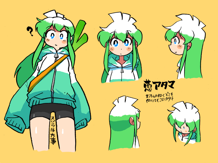 1girl ? bike_shorts blue_eyes blush_stickers bright_pupils closed_mouth dot_nose green_hair hood hood_down hoodie konegi_(rariatto) long_hair long_sleeves looking_at_viewer multicolored_hair multiple_views o3o original rariatto_(ganguri) sleeves_past_fingers sleeves_past_wrists spring_onion standing translation_request two-tone_hair