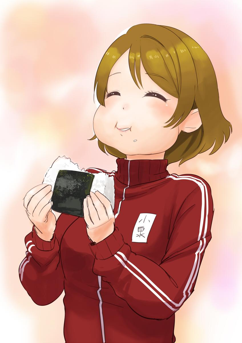 1girl blush breasts eating food highres jacket koizumi_hanayo love_live! love_live!_school_idol_project onigiri short_hair smile solo track_jacket turiganesou800