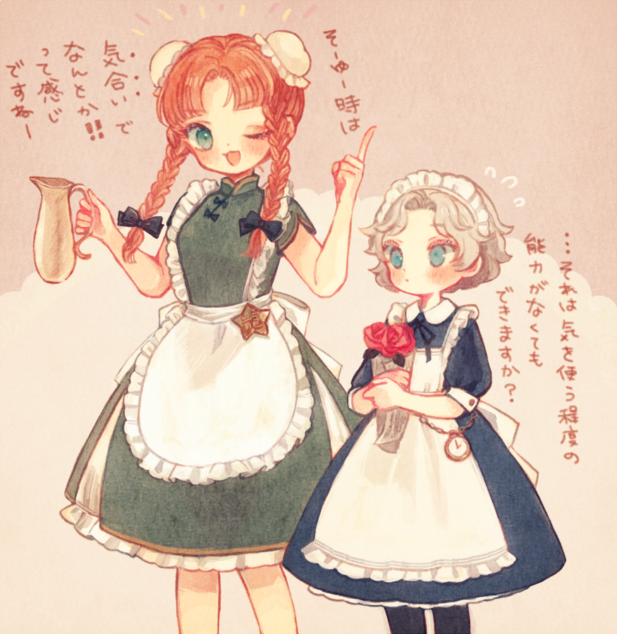 2girls alternate_costume apron back_bow black_bow black_legwear black_neckwear blue_dress blue_eyes blush bow braid bun_cover double_bun dress enmaided feet_out_of_frame flower flying_sweatdrops green_dress green_eyes grey_hair hair_bow holding holding_flower hong_meiling izayoi_sakuya maid maid_headdress multiple_girls neck_ribbon one_eye_closed open_mouth pitcher pocket_watch ribbon rose short_hair short_sleeves star touhou translation_request twin_braids waist_apron watch white_bow younger yujup