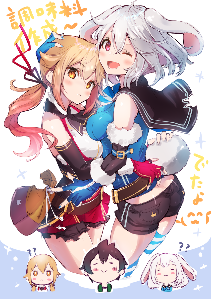 1boy 2girls :3 ?? animal_ears ass bangs bare_shoulders black_shorts blonde_hair blue_gloves blue_nails blush breasts brown_hair bunny_tail commentary_request copyright_request eyebrows_visible_through_hair fuku_kitsune_(fuku_fox) fur_trim gloves grey_hair hair_between_eyes hair_ribbon highres long_hair looking_at_viewer medium_breasts multiple_girls multiple_views one_eye_closed open_mouth ponytail rabbit_ears red_eyes red_ribbon ribbon short_shorts shorts tail white_hair