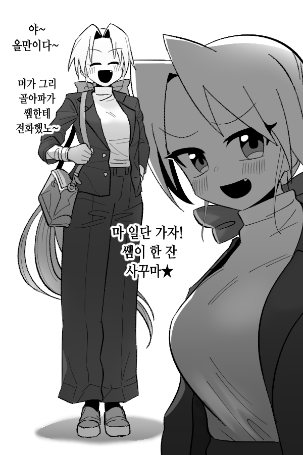 1girl ^_^ ^o^ absurdly_long_hair bag blush bow breasts closed_eyes facing_viewer fang full_body greyscale hair_bow handbag korean_text large_breasts long_hair looking_at_viewer monochrome open_mouth original ponytail smile solo translation_request very_long_hair wootsang