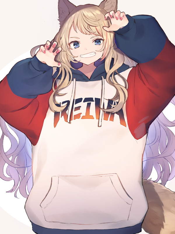 1girl animal_ears arms_up blonde_hair blue_eyes claw_pose clothes_writing drawstring fox_ears fox_girl fox_tail grin jacket long_hair long_sleeves looking_at_viewer nail_polish original puffy_sleeves raglan_sleeves red_nails reiwa shugao simple_background smile solo tail upper_body white_background white_jacket