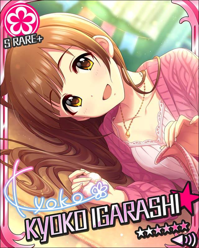 blush brown_eyes brown_hair character_name dress idolmaster idolmaster_cinderella_girls igarashi_kyouko long_hair smile stars