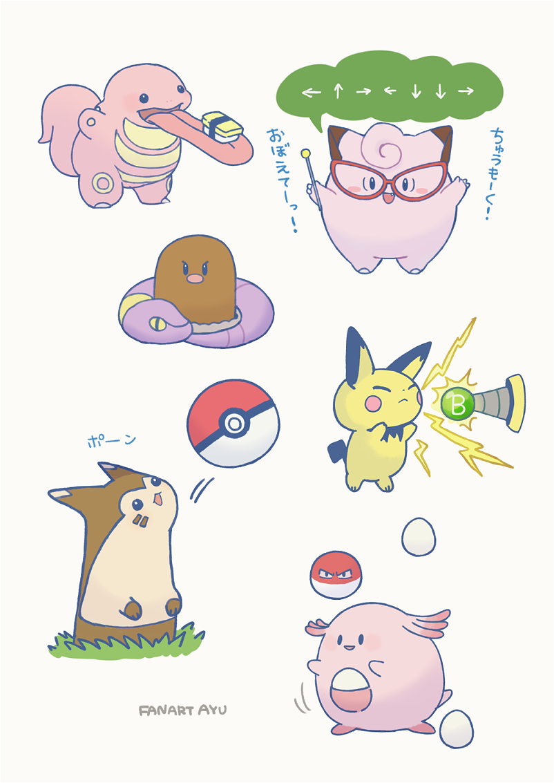 ayu_(mog) chansey clefairy creature diglett directional_arrow egg ekans full_body furret gen_1_pokemon gen_2_pokemon glasses lickitung looking_at_viewer no_humans pichu poke_ball poke_ball_(generic) pokemon pokemon_(creature) pokemon_stadium simple_background standing tongue tongue_out voltorb white_background