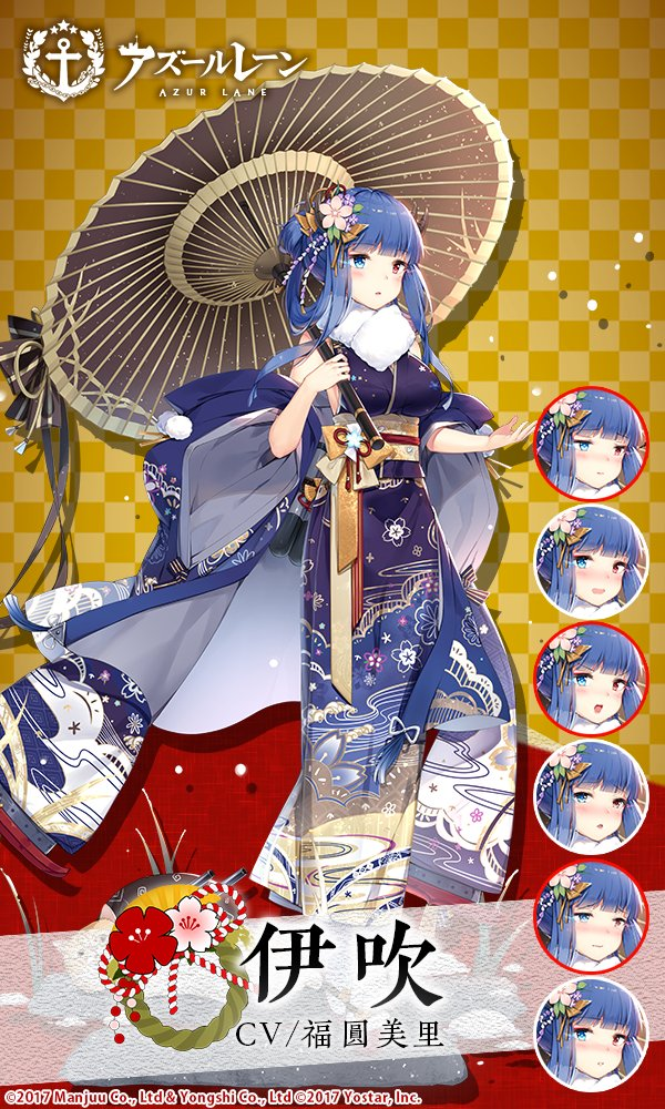 1girl azur_lane bangs bare_shoulders blue_eyes blue_hair blush breasts commentary_request detached_sleeves expressions fur_trim heterochromia horns ibuki_(azur_lane) ibuki_(winter_sylph's_reverie)_(azur_lane) japanese_clothes kimono large_breasts long_hair long_sleeves maya_g official_art red_eyes sash sidelocks solo