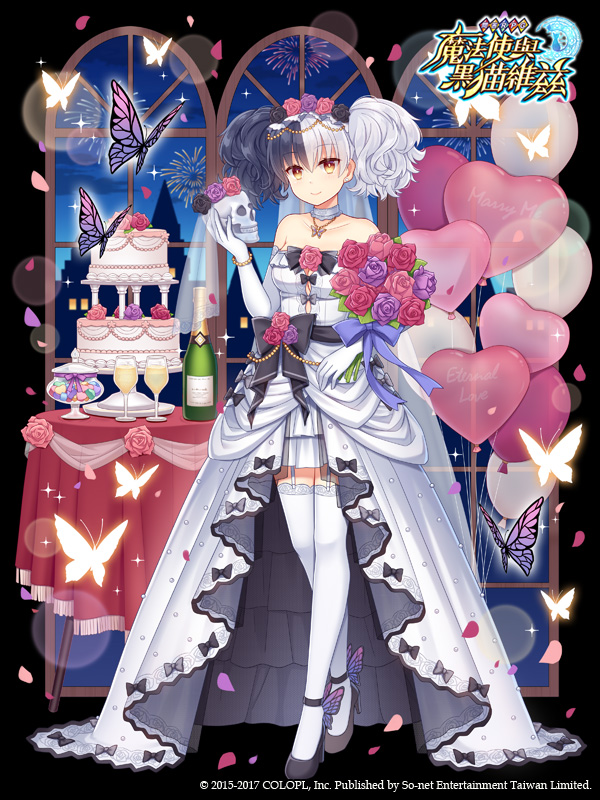 1girl alcohol balloon bare_shoulders black_hair bouquet breasts bug butterfly butterfly_necklace champagne character_request chinese_commentary collar collarbone commentary_request copyright_name cup dress drinking_glass elbow_gloves eyebrows_visible_through_hair flower garter_belt gloves hair_between_eyes high_heels hitsuki_rei holding holding_bouquet holding_skull insect looking_at_viewer mahou_tsukai_to_kuroneko_no_wiz medium_breasts multicolored_hair orange_eyes rose showgirl_skirt sleeveless sleeveless_dress small_breasts smile solo strapless strapless_dress table thigh-highs twintails two-tone_hair wedding_cake white_dress white_hair white_legwear window wine_glass