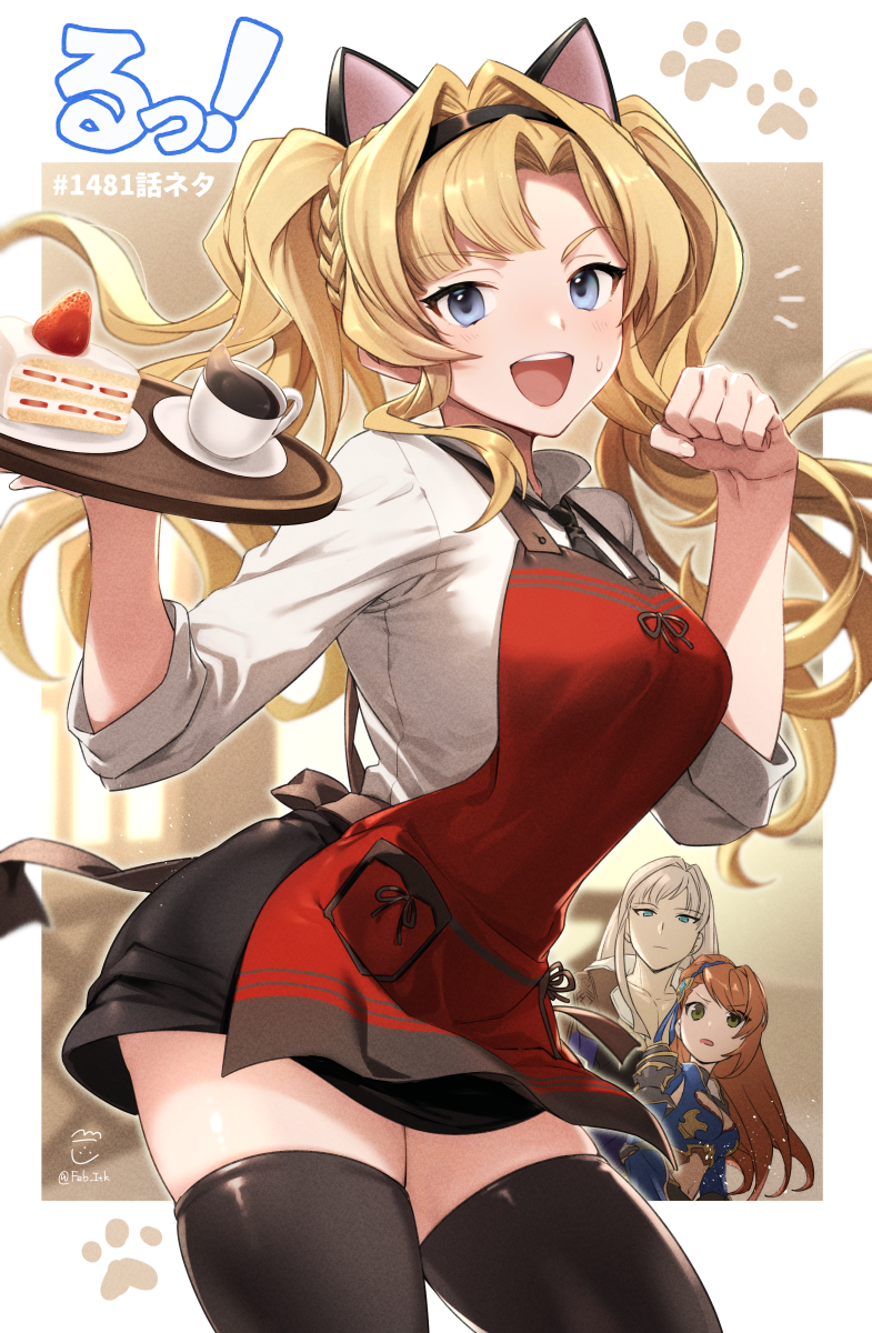 1boy 2girls animal_ears apron aqua_eyes bangs beatrix_(granblue_fantasy) black_legwear black_skirt blonde_hair blue_eyes blush braid breasts brown_hair cake cassius_(granblue_fantasy) cat_ears coffee coffee_mug collared_shirt crown_braid cup dress_shirt feb_itk food granblue_fantasy green_eyes grey_hair hair_intakes hairband highres large_breasts long_hair long_sleeves looking_at_viewer mug multiple_girls open_mouth pale_skin paw_print plate ponytail red_apron shirt skirt sleeves_rolled_up smile swept_bangs thigh-highs thighs tray twintails white_shirt zeta_(granblue_fantasy)