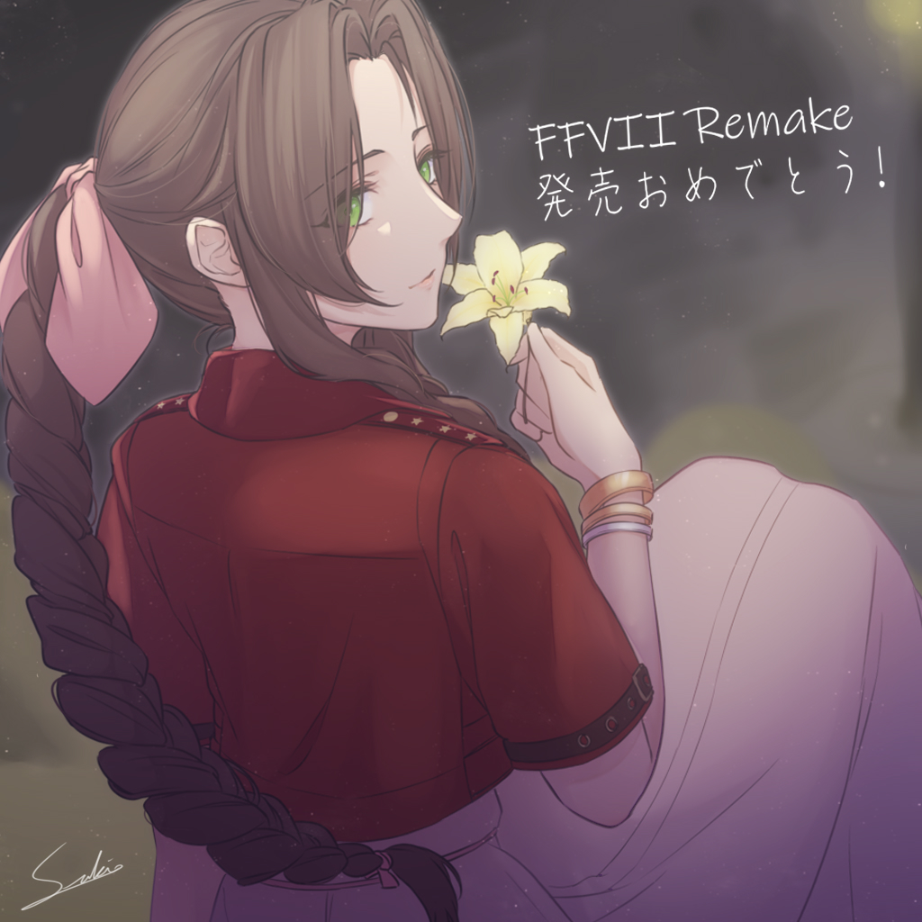 1girl aerith_gainsborough bow bracelet brown_hair commentary_request cropped_jacket dress drill_hair final_fantasy final_fantasy_vii final_fantasy_vii_remake flower green_eyes hair_bow jacket jewelry kicchan long_dress long_hair looking_at_viewer pink_bow red_jacket short_sleeves side_drill smile solo translation_request tri_drills white_dress