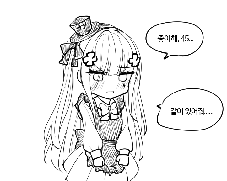 1girl apron bangs blush bow chibi clming collared_dress dress eyebrows_visible_through_hair facial_mark frilled_apron frills girls_frontline greyscale hair_ornament hairband hat hk416_(girls_frontline) korean_text long_hair long_sleeves mini_hat monochrome parted_lips pleated_dress puffy_long_sleeves puffy_sleeves simple_background sleeves_past_wrists solo tilted_headwear translation_request very_long_hair white_background younger