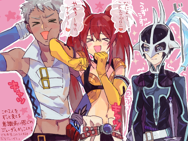 >_< 1girl 2boys arm_up armpits black_hair blush_stickers closed_eyes dark_skin dark_skinned_male drawr elbowing gloves grey_hair hand_behind_head in_the_face judas_(tales) long_hair loni_dunamis mask midriff multiple_boys nanaly_fletch navel nishihara_isao open_mouth redhead short_hair sparkle speech_bubble tales_of_(series) tales_of_destiny_2 talking translation_request twintails very_short_hair violet_eyes