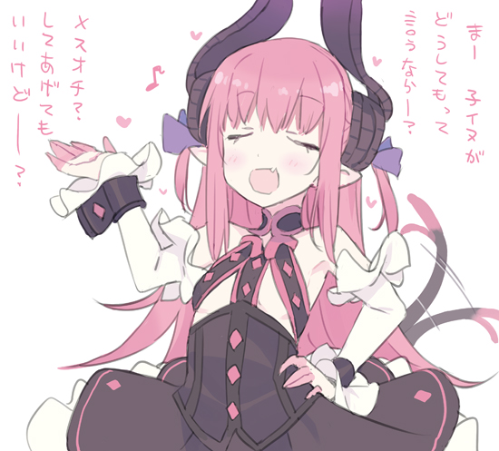 1girl :d afterimage bangs bare_shoulders black_dress blade_(galaxist) blush closed_eyes curled_horns detached_sleeves dragon_girl dragon_horns dragon_tail dress eighth_note elizabeth_bathory_(fate) elizabeth_bathory_(fate)_(all) eyebrows_visible_through_hair fang fate/extra fate/extra_ccc fate_(series) frilled_dress frills hair_ribbon hand_on_hip hand_up heart horns long_hair long_sleeves musical_note open_mouth pink_hair purple_ribbon ribbon simple_background sleeveless sleeveless_dress sleeves_past_wrists smile solo tail tail_wagging translation_request two_side_up very_long_hair white_background white_sleeves