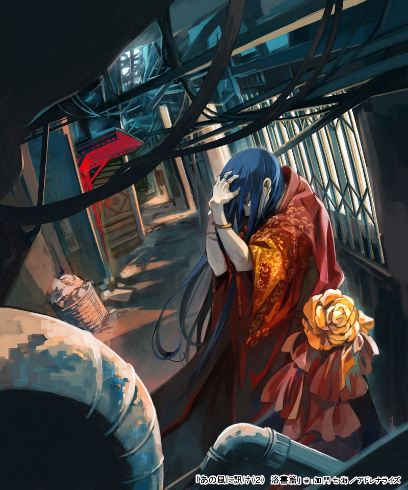 1boy blue_hair bracelet copyright_request flower japanese_clothes jewelry kimono long_hair male_focus official_art outdoors pipe red_kimono ring solo window yellow_eyes yellow_flower yunar