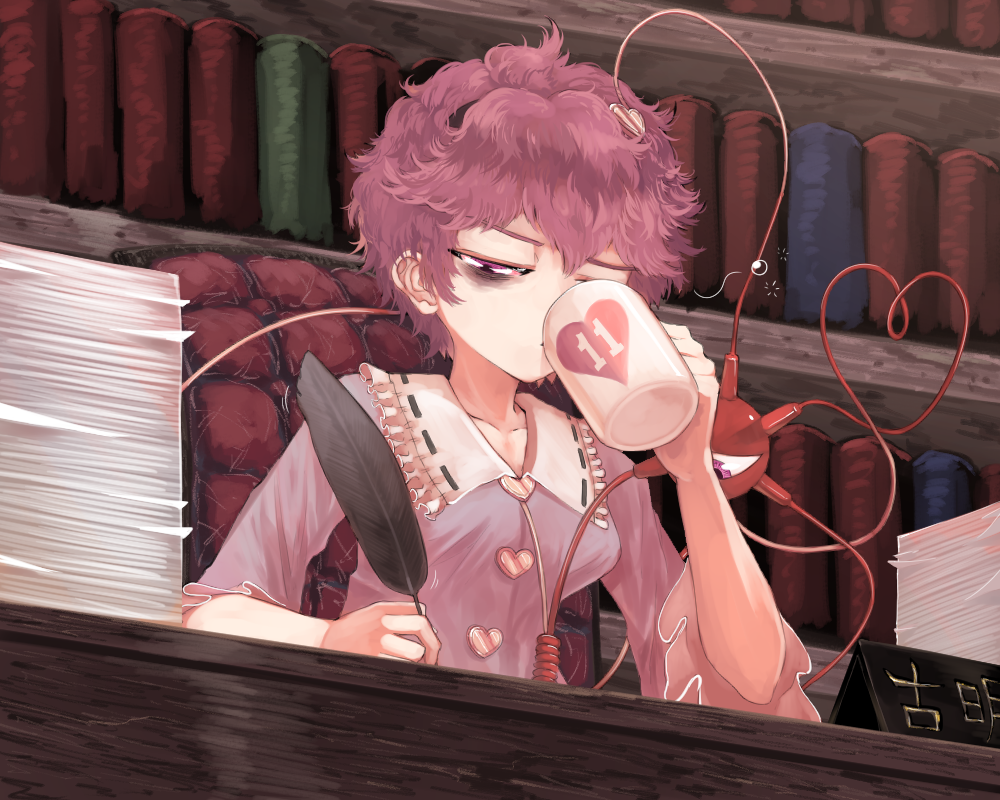 1girl arm_up bags_under_eyes bookshelf chair character_name coffee_mug collarbone commentary_request constricted_pupils cup desk drinking hair_ornament hairband heart heart_hair_ornament heart_of_string holding holding_cup holding_quill indoors komeiji_satori long_sleeves looking_down messy_hair mug nameplate office_chair paper_stack pink_hair purple_shirt quill shirt short_hair sitting solo sunyup third_eye touhou upper_body wide_sleeves