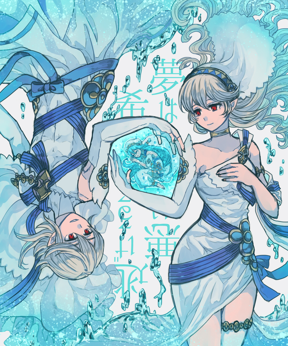 1boy aqua_(fire_emblem_if) azura_(fire_emblem) barefoot blue_hair bracelet breasts brother_and_sister corrin_(fire_emblem) corrin_(fire_emblem)_(female) corrin_(fire_emblem)_(male) dress elbow_gloves female_my_unit_(fire_emblem_if) fingerless_gloves fire_emblem fire_emblem_14 fire_emblem_fates fire_emblem_heroes fire_emblem_if gloves hairband highres intelligent_systems jewelry kamui_(fire_emblem) kamui_(fire_emblem)_(boy) kamui_(fire_emblem)_(girl) long_hair male_my_unit_(fire_emblem_if) manakete mena_(suzunoki) my_unit_(fire_emblem_if) nintendo pointy_ears red_eyes short_hair smile super_smash_bros. veil very_long_hair yellow_eyes