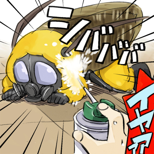 cockroach gakuen_utopia_manabi_straight gakuen_utopia_manabi_straight! gas_mask hazard_suit insect konchiki lowres manabi_straight odori_momoha translated