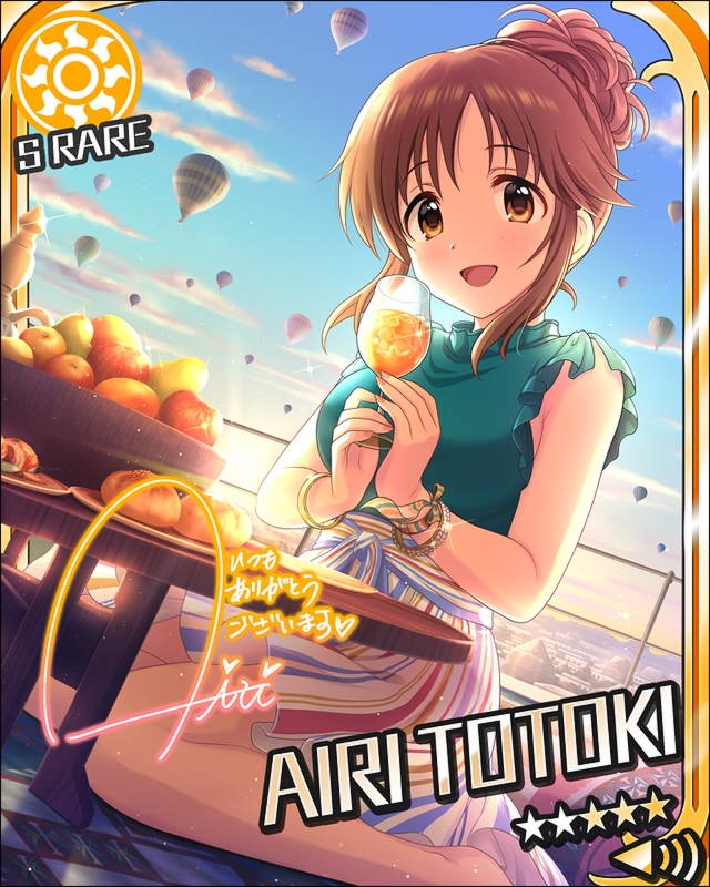 blush brown_eyes brown_hair character_name dress idolmaster idolmaster_cinderella_girls long_hair smile stars totoki_airi