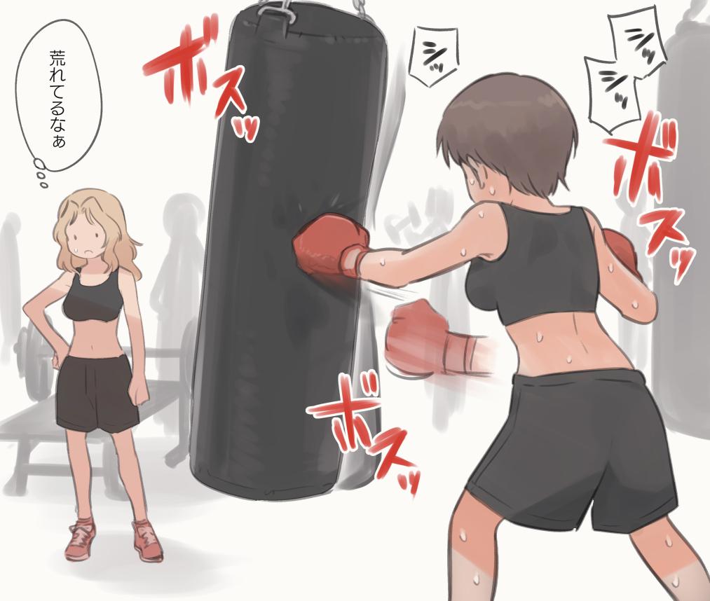 2girls blonde_hair boxing_gloves boxing_shorts girls_und_panzer kay_(girls_und_panzer) long_hair meis_(terameisu) multiple_girls naomi_(girls_und_panzer) punching punching_bag shoes short_hair shorts sneakers sports_bra sweat translation_request