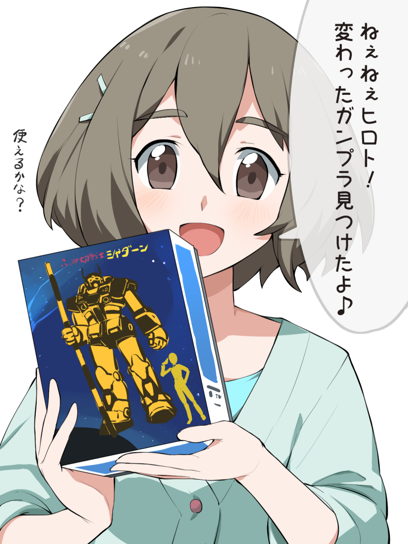 1girl :d bangs box brown_eyes eighth_note eyebrows_visible_through_hair grey_hair gundam gundam_build_divers gundam_build_divers_re:rise gundam_build_fighters gunpla hair_between_eyes holding holding_box looking_at_viewer mukai_hinata musical_note open_mouth short_hair simple_background smile solo speech_bubble thick_eyebrows translated white_background youhei_64d