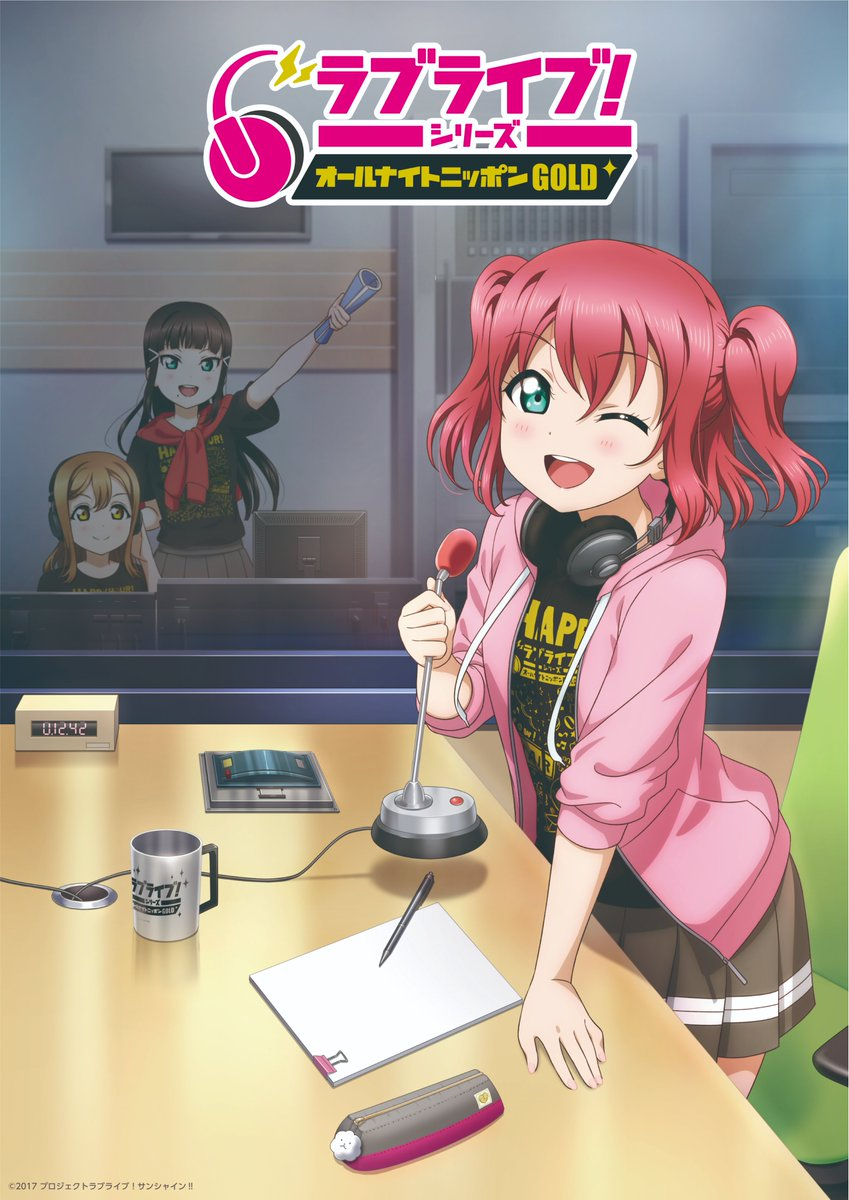 10s 2017 3girls :d ascii_media_works bushiroad chair clipboard cup furihata_ai highres kunikida_hanamaru kurosawa_dia kurosawa_ruby leaning_on_table logo love_live! love_live!_sunshine!! microphone mug multiple_girls official_art one_eye_closed open_mouth pen radio_booth seiyuu_connection siblings sisters smile sunrise_(studio) table