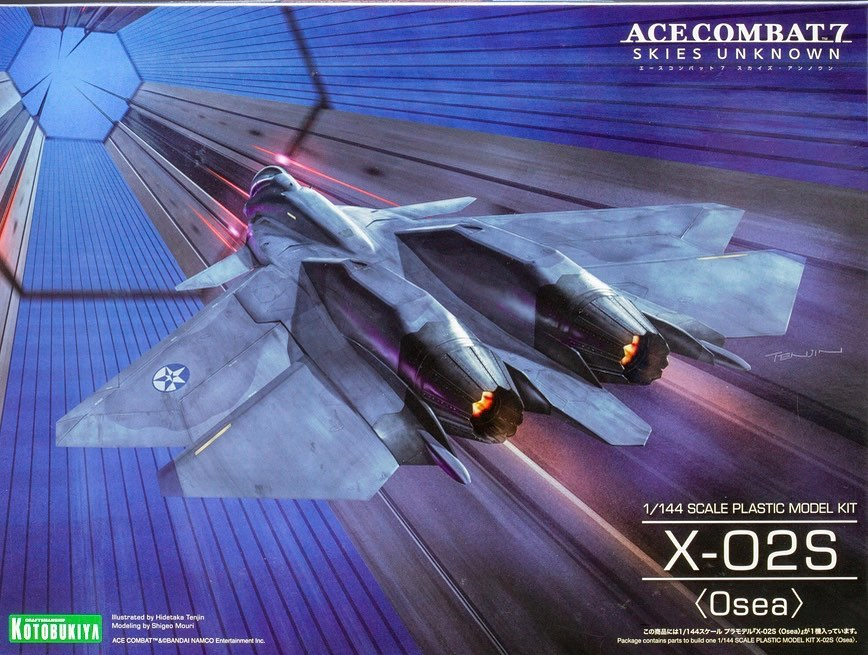 ace_combat ace_combat_7 aircraft airplane artist_name box_art company_name copyright_name english_commentary fighter_jet flying from_behind jet kotobukiya logo military military_vehicle mixed-language_commentary model_kit no_humans official_art tenjin_hidetaka thrusters vehicle_focus x-02s_strike_wyvern