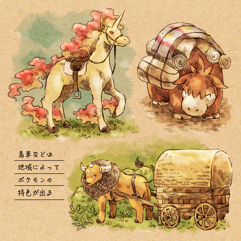 camerupt closed_mouth commentary_request fire flame fur gen_1_pokemon gen_3_pokemon grass looking_at_viewer looking_back matsuri_(matsuike) no_humans pokemon pokemon_(creature) rapidash red_eyes saddle smile standing tail tauros translation_request wagon