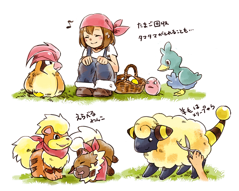 1girl bangs basket bird blush boots brown_footwear brown_hair closed_eyes closed_mouth commentary_request duck ducklett exeggcute gen_1_pokemon gen_2_pokemon gen_5_pokemon gen_7_pokemon grass growlithe holding mareep matsuri_(matsuike) musical_note overalls pidgeotto pink_bandana pokemon pokemon_(creature) rockruff shears shirt short_sleeves sitting smile translation_request white_shirt
