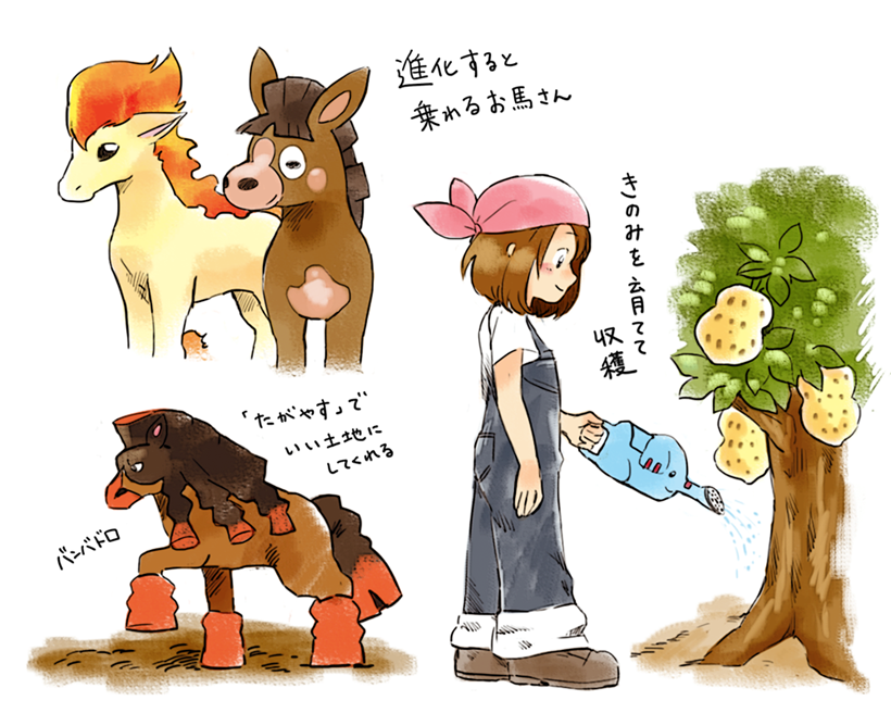 1girl arm_at_side berry_(pokemon) blush boots brown_footwear brown_hair closed_mouth commentary_request gen_1_pokemon gen_2_pokemon gen_7_pokemon looking_down matsuri_(matsuike) mudbray mudsdale overalls phanpy pink_bandana pokemon pokemon_(creature) ponyta short_sleeves sitrus_berry smile standing translation_request tree watering watering_can
