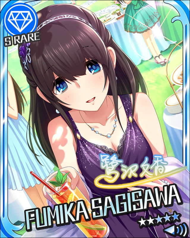 black_hair blue_eyes blush character_name dress idolmaster idolmaster_cinderella_girls long_hair sagisawa_fumika smile stars