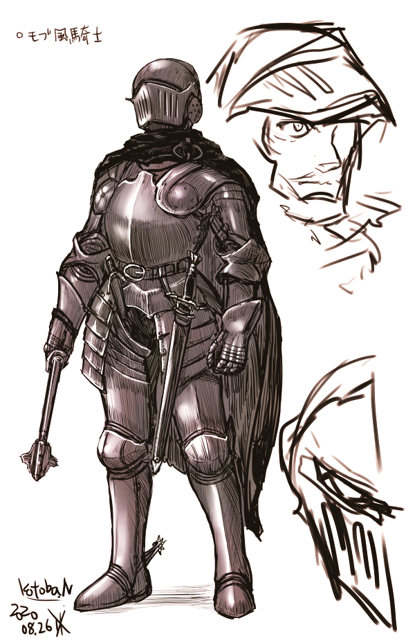1boy armor breastplate cape dated faulds full_armor gauntlets greaves helmet holding holding_weapon kotoba_noriaki mace original plate_armor scabbard sheath sheathed signature solo spurs standing sword weapon