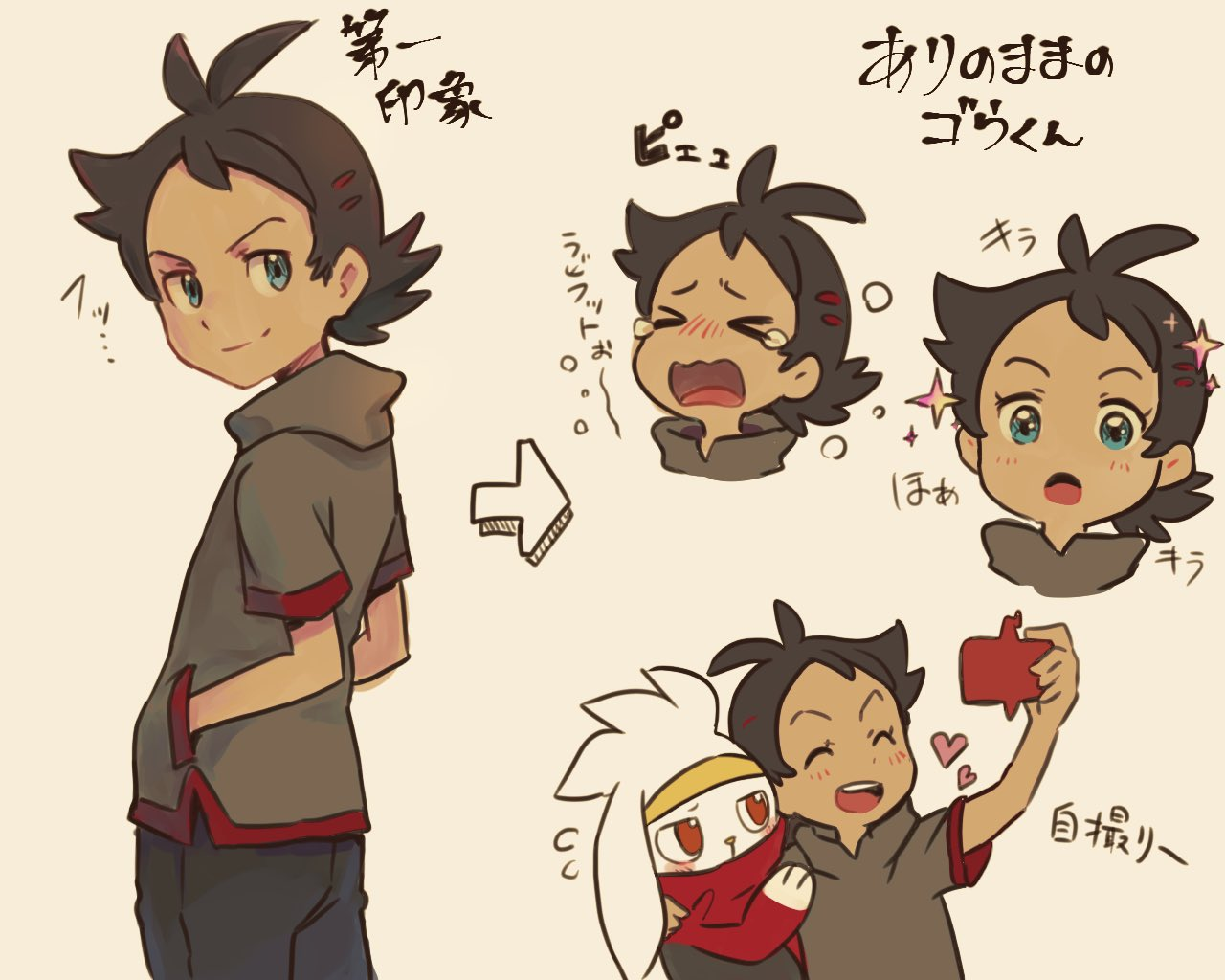 >_< 1boy antenna_hair arm_up arrow_(symbol) black_pants blue_eyes blush closed_eyes closed_mouth commentary_request crying gen_4_pokemon gen_8_pokemon goh_(pokemon) hair_ornament hairclip hand_in_pocket holding looking_back multiple_views nose_blush open_mouth pants pokemon pokemon_(anime) pokemon_(creature) pokemon_swsh_(anime) raboot rechain rotom rotom_phone short_sleeves smile sparkle tears tongue translation_request