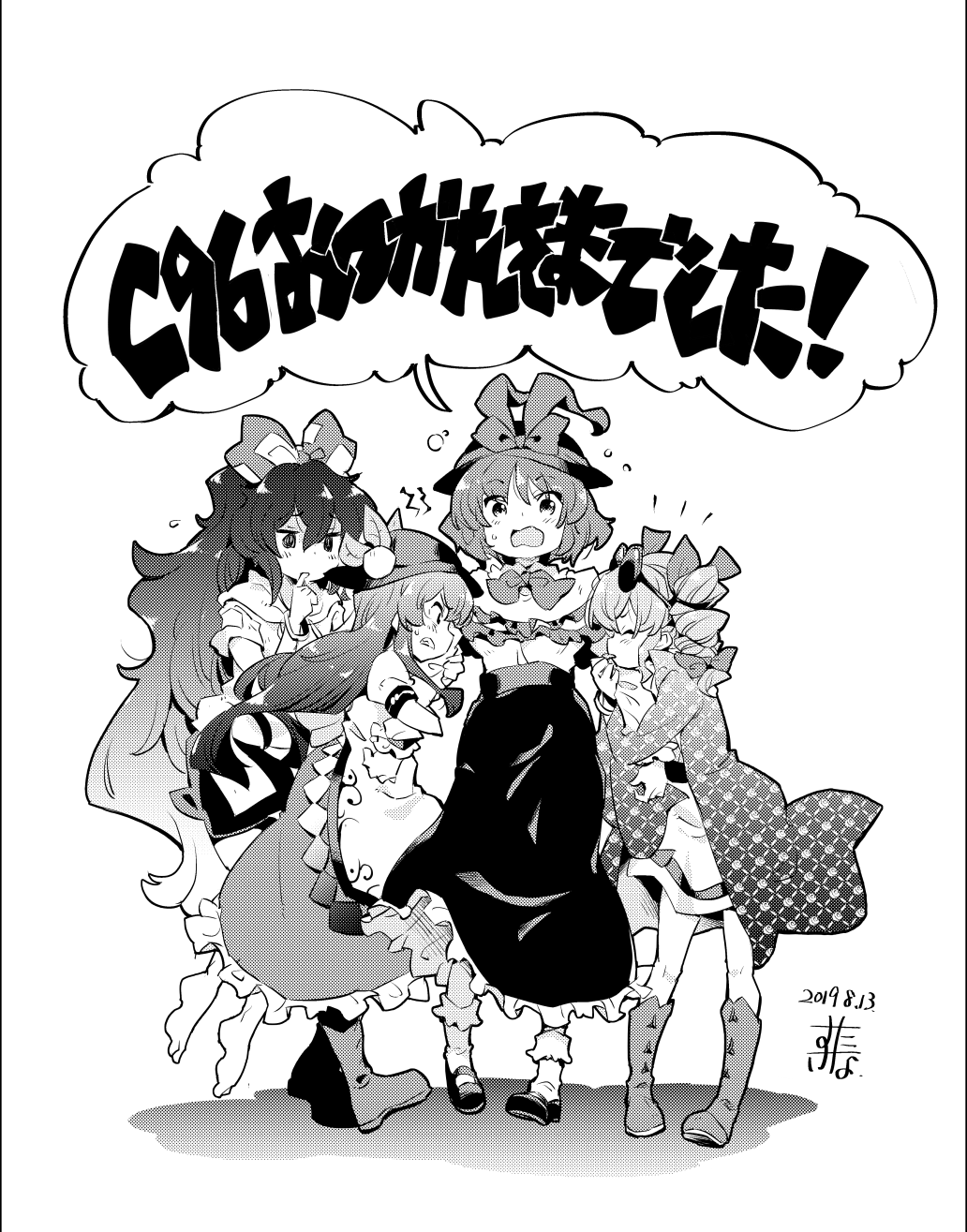 4girls apron arm_grab barefoot black_skirt blush bobby_socks boots bow clenched_teeth closed_eyes commentary_request dated drill_hair floating food fruit girl_sandwich greyscale hair_bow hand_up hat hat_bow highres hinanawi_tenshi jacket long_hair long_sleeves looking_at_another monochrome multiple_girls nagae_iku open_mouth peach sandwiched shirt shoes short_hair short_sleeves signature simple_background skirt socks speech_bubble sweat tanasuke teeth touhou translation_request twin_drills unmoving_pattern very_long_hair white_background white_legwear white_shirt yorigami_jo'on yorigami_shion
