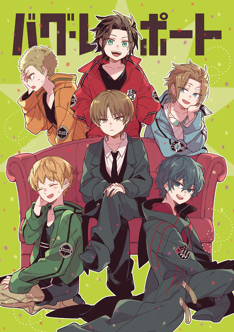 6+boys :d age_regression arashiyama_jun bangs between_legs black_coat black_hair black_jacket black_pants blue_jacket brown_eyes brown_hair brown_pants child coat confetti confused couch crossed_legs emblem formal goggles goggles_around_neck green_background green_eyes green_jacket hand_between_legs hand_on_own_cheek hand_on_own_face hand_on_own_thigh hands_in_pockets hands_on_own_knee head_rest indian_style jacket jin_yuuichi kakizaki_kuniharu kuruma_tatsuya leaning_forward long_sleeves looking_at_viewer male_focus multiple_boys necktie ninomiya_masataka no_shoes noeru_(putty) on_floor open_mouth orange_hair orange_jacket oversized_clothes own_hands_together pants red_jacket red_shirt seiza shirt sitting sleeves_past_fingers sleeves_past_wrists sleeves_rolled_up smile socks suit sweet! tachikawa_kei undershirt uniform v-neck world_trigger younger