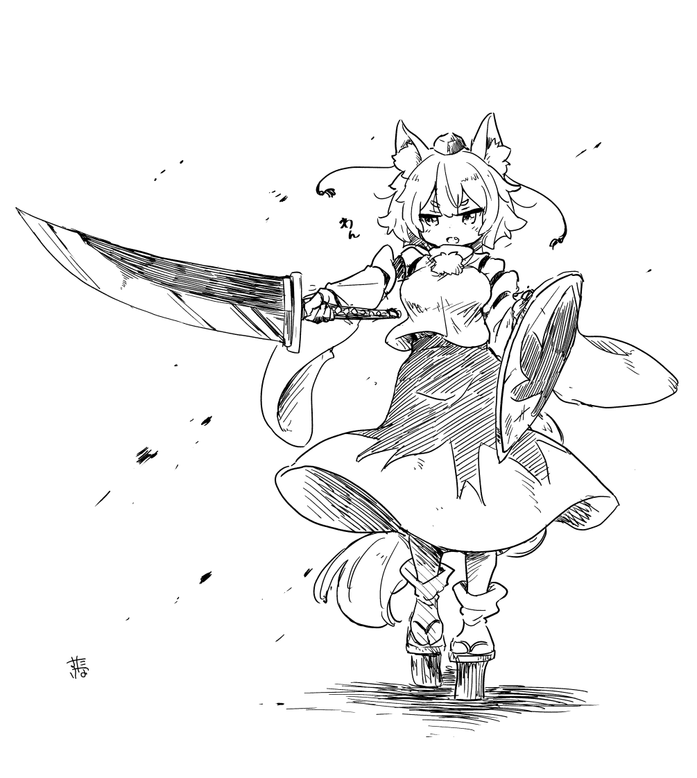 1girl animal_ear_fluff animal_ears bangs black_skirt breasts commentary_request detached_sleeves full_body geta greyscale hat holding holding_shield holding_sword holding_weapon inubashiri_momiji leaf_print long_sleeves looking_at_viewer maple_leaf_print medium_breasts monochrome open_mouth outstretched_arm pom_pom_(clothes) shield shirt short_hair signature simple_background skirt socks solo sword tail tanasuke tengu-geta tokin_hat touhou walking weapon white_background white_legwear white_shirt wide_sleeves wolf_ears wolf_tail